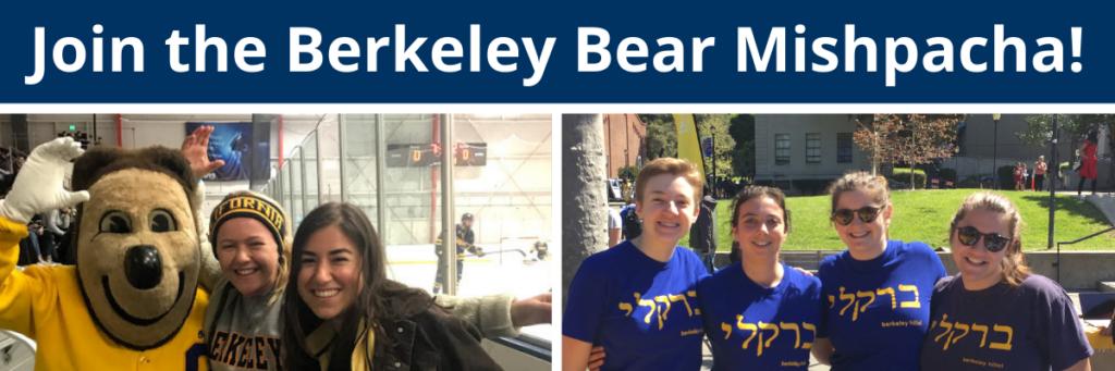 Join the Berkeley Bear Mishpacha